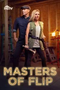 masters-of-flip